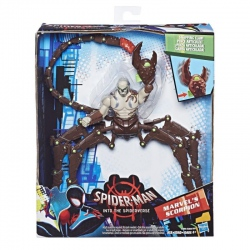SPIDERMAN Movie Figurka Deluxe